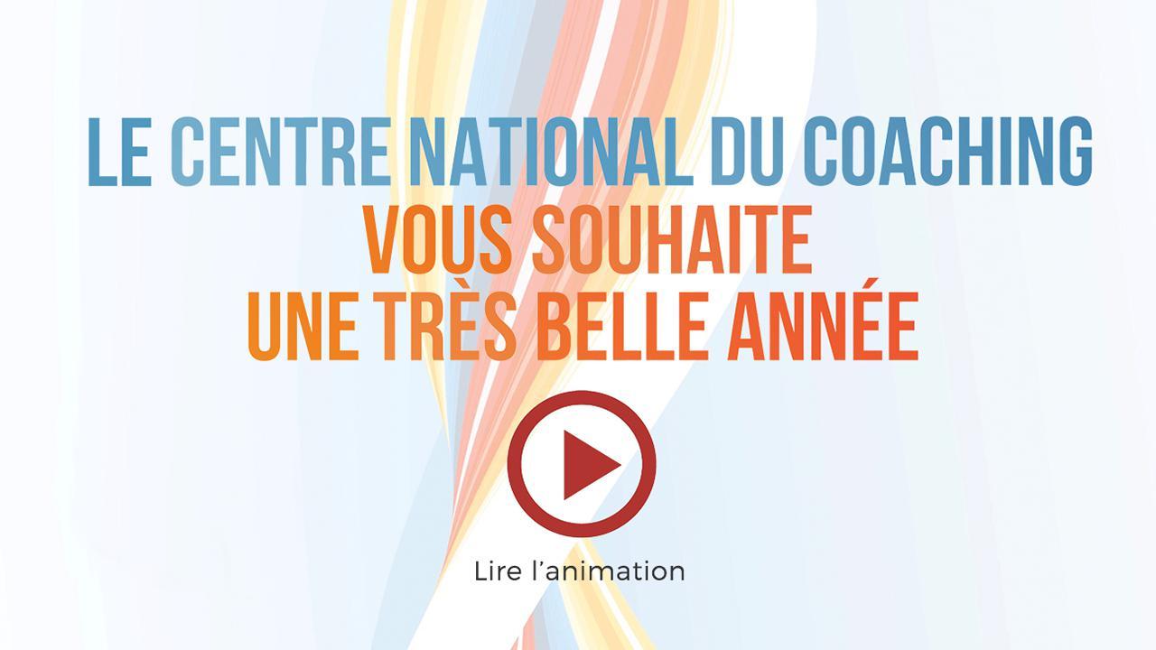 Centre National du Coaching-anim-5
